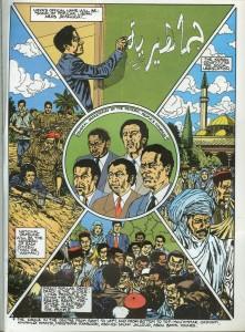 History of the Libyan Revolution