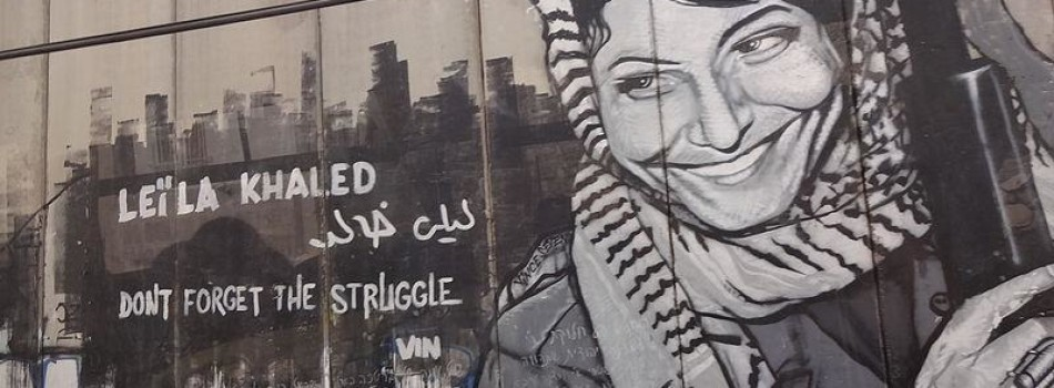 Knowledge Session: Who is Leila Khaled?