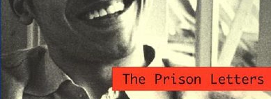 Must Read: Soledad Brother: The Prison Letters of George Jackson