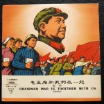 Liberation for All Peoples Against Imperialism! (Mao Zedong - V.I. Lenin)