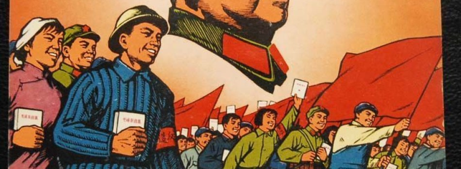 Liberation for All Peoples Against Imperialism! (Mao Zedong — V.I. Lenin)
