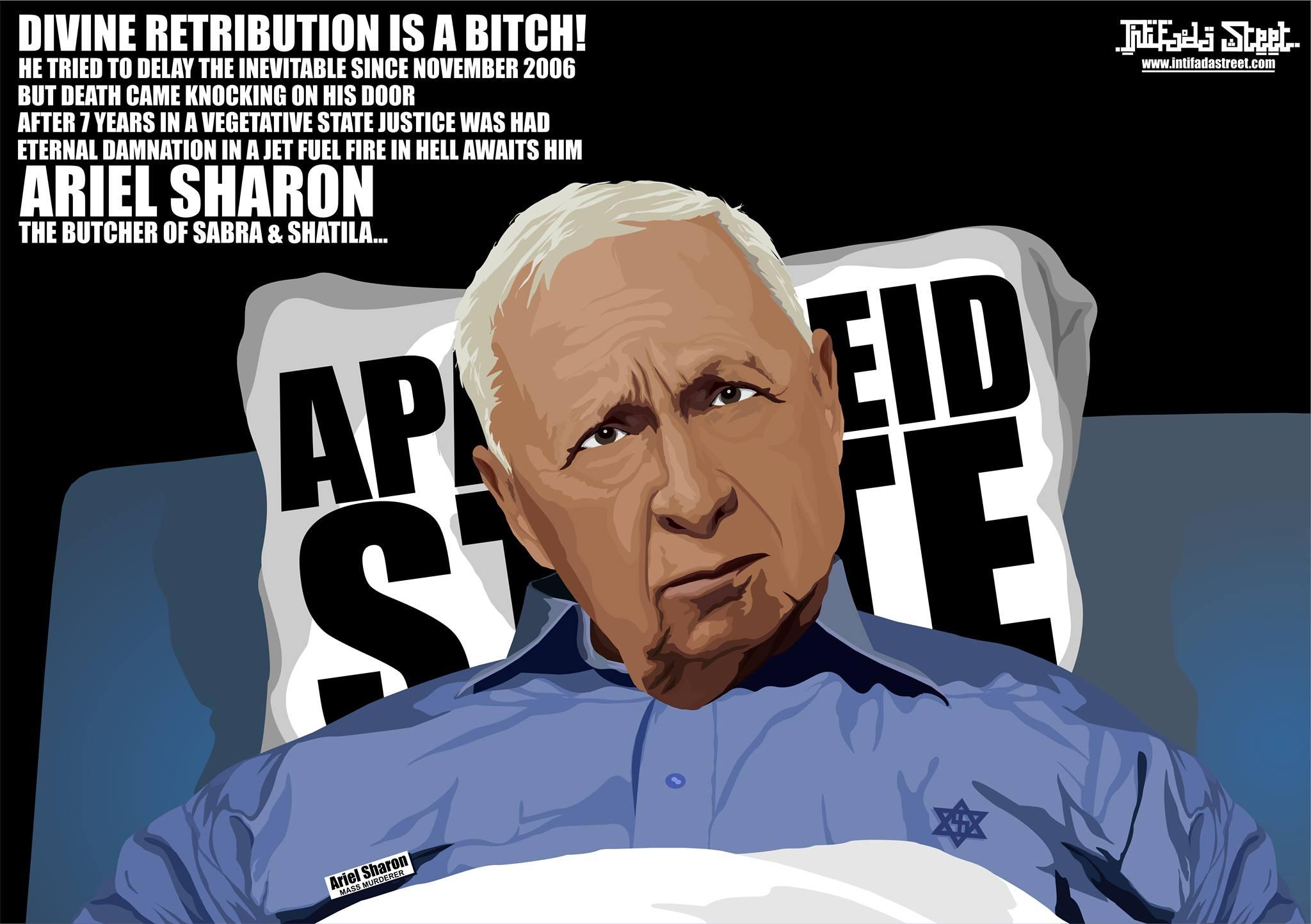 ariel sharon i am hip hop magazine