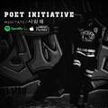 poet initiative