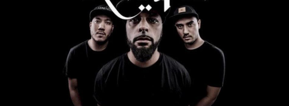 INTERVIEW| THE RECIPE (@therecipedxb) … DUBAI BASED HIP-HOP COLLECTIVE