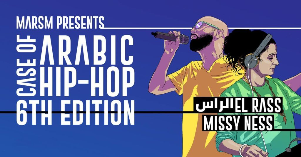 Case of Arabic Hip Hop