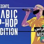 Case of Arabic Hip Hop