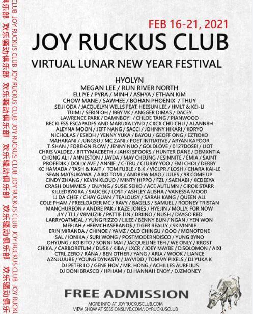 VIRTUAL EVENT | SESSIONS PRESENTS JOY RUCKUS CLUB 3: VIRTUAL LUNAR NEW YEAR
